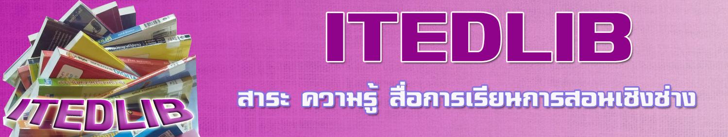 ITEDLIB
